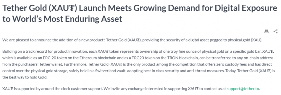 Tether Gold via Company Website