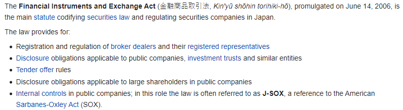 Financial Services Act via Wikipedia - STO Regulations