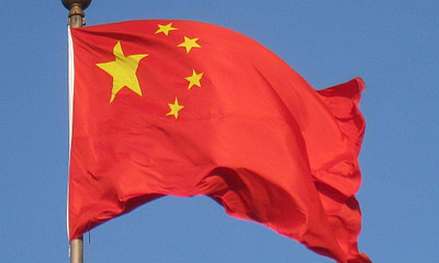 China Signs New Cryptography Law