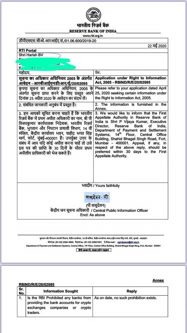 Right to Information (RTI) Filing Against RBI