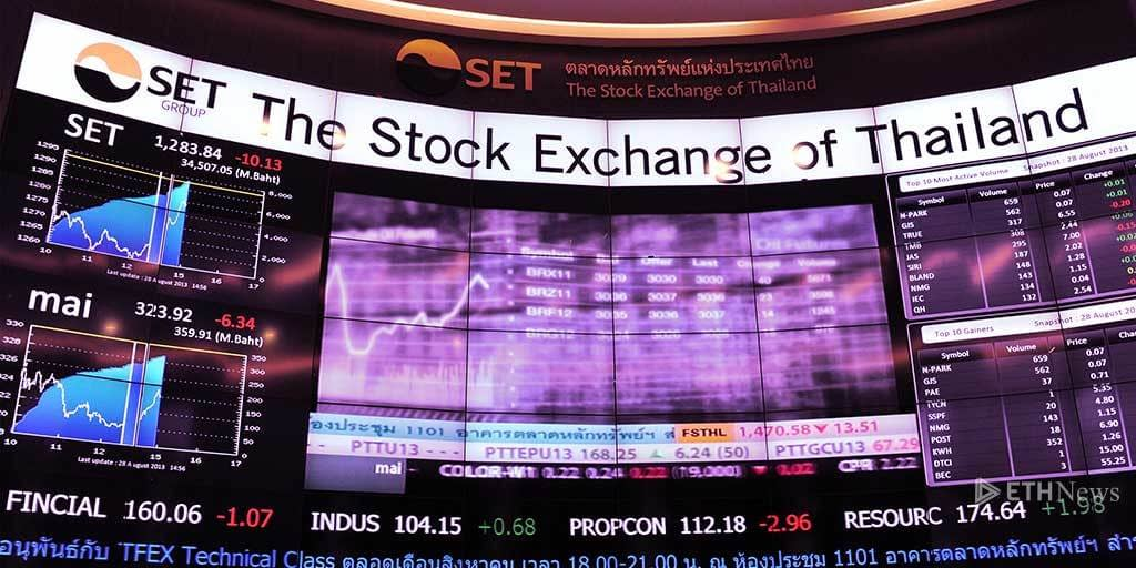 Stock Exchange of Thailand Seeks Approval for Security Token Trading