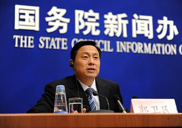 Chief Scientist of the Bank of China - Weimin Guo